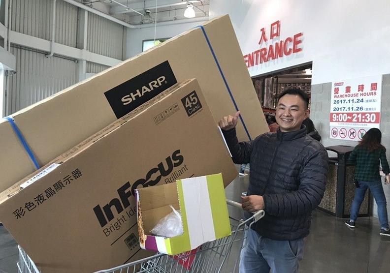 好市多黑色購物節買60吋夏普電視 送45吋電視