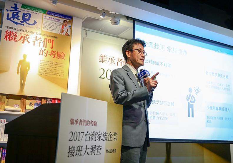 玉山策略長陳茂欽:企業接班「三權」須面面俱到