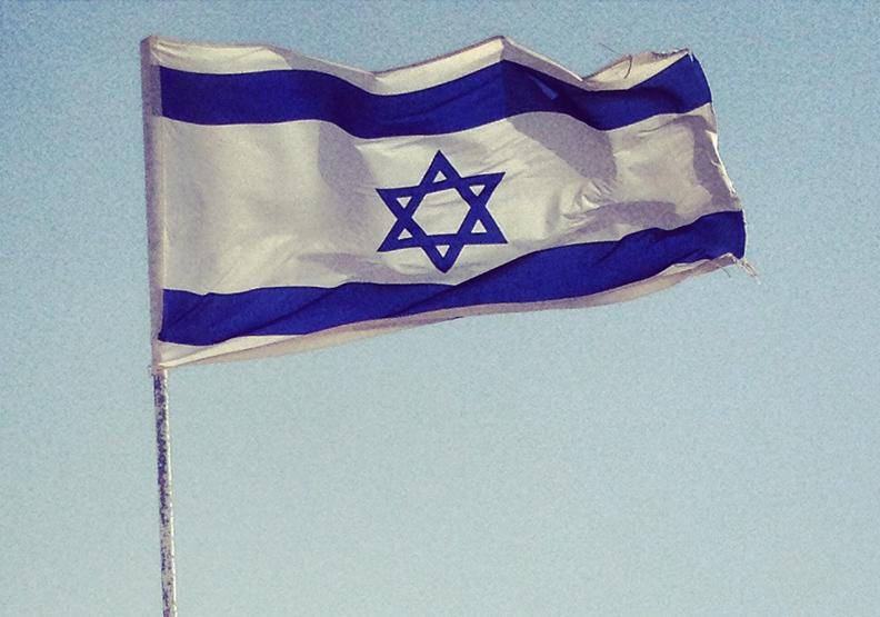 用Q&A 三分鐘看懂耶路撒冷首都地位爭議