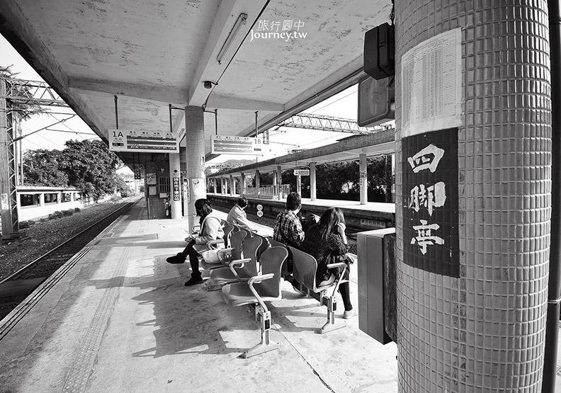 四腳亭車站.雨水節拍成就的名望