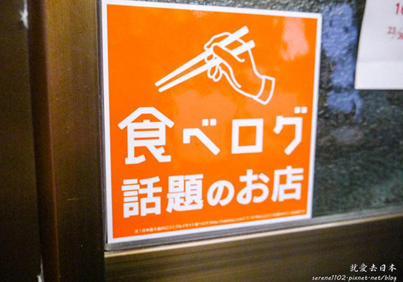已在日本,想立刻吃好料?讓Tabelog幫你找