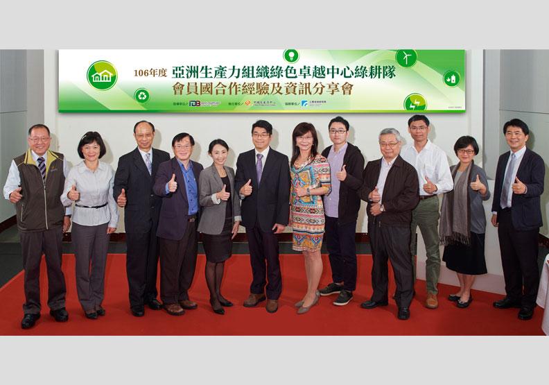 群策群力  為台灣綠能產業航出新藍海