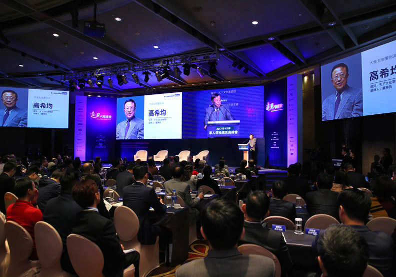 華人領袖把脈全球趨勢