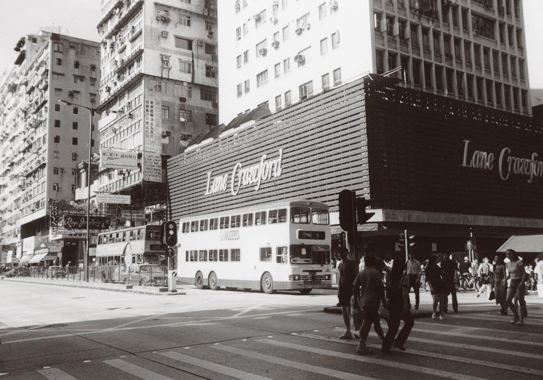 高級百貨連卡佛 在香港開業時賣的是船上用品