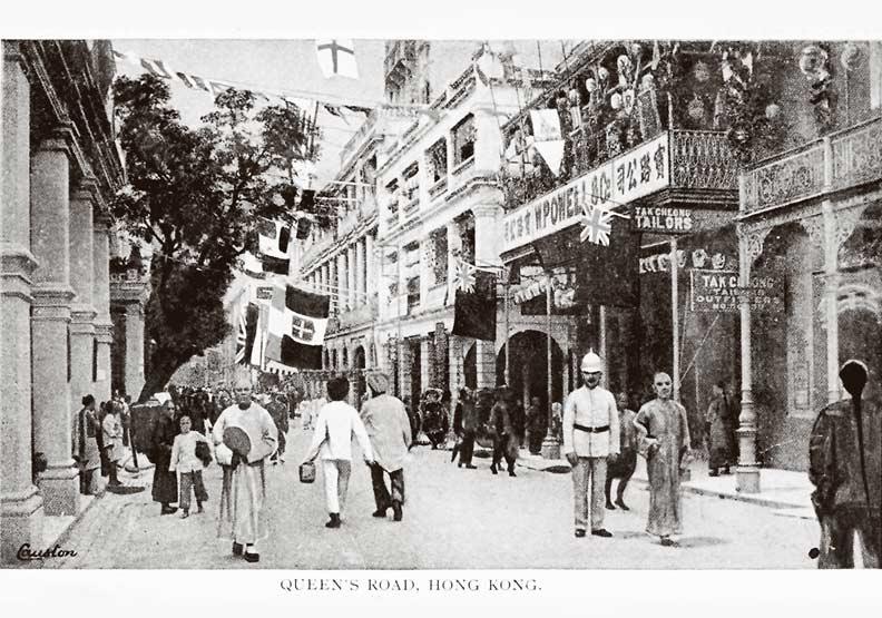 香港最早的西藥房 屈臣氏歷史從1841年開始