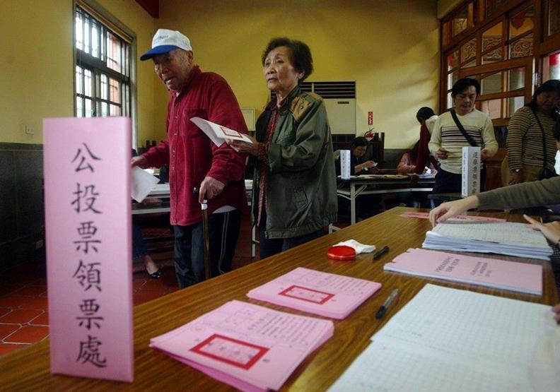 公投法門檻降 大家最想投什麼? 網友:回歸日本