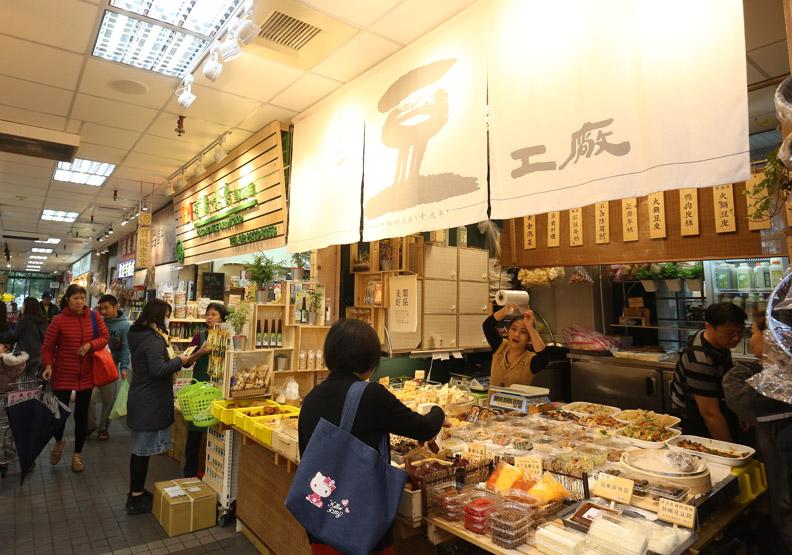 菜市場 新潮革命