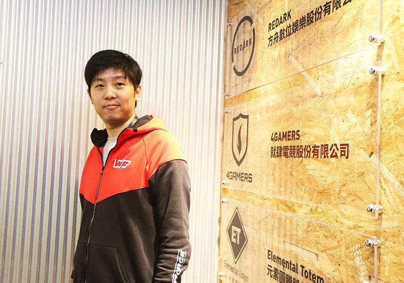 黃智仁:我打造了電競界18年來持續賺錢的公司