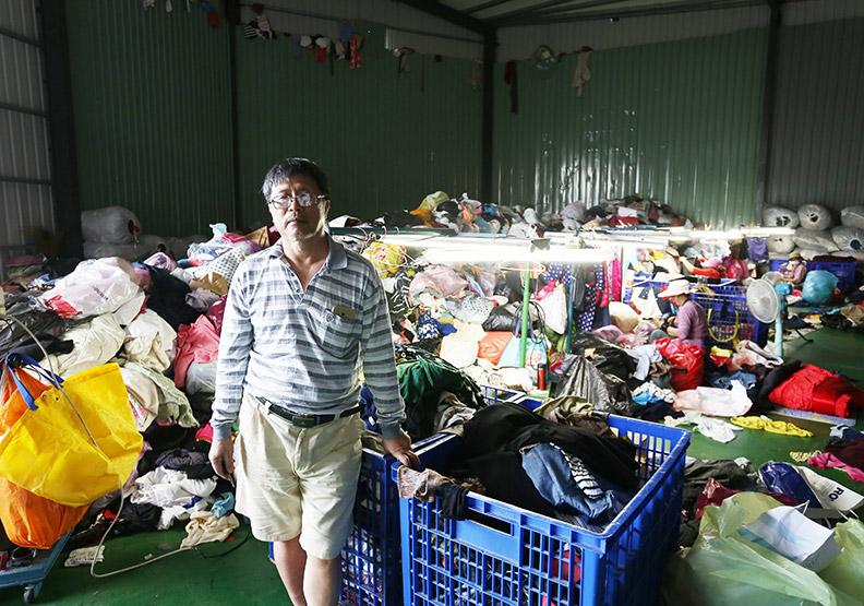 每年六萬噸垃圾無處去 台灣恐淪舊衣墳場
