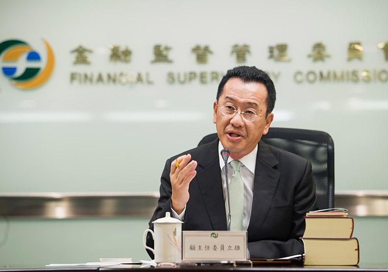 搶救新興金融資安危機 監管科技扮守護神