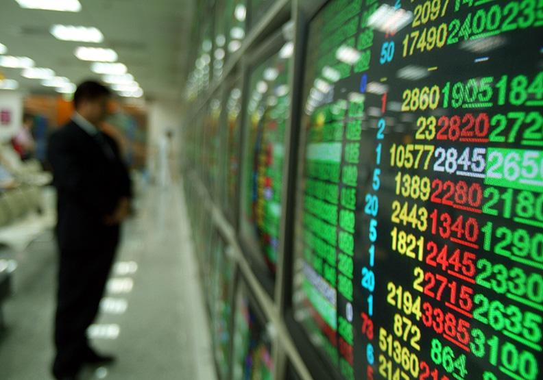 台股今天會繼續暴跌嗎?要看這三大原因
