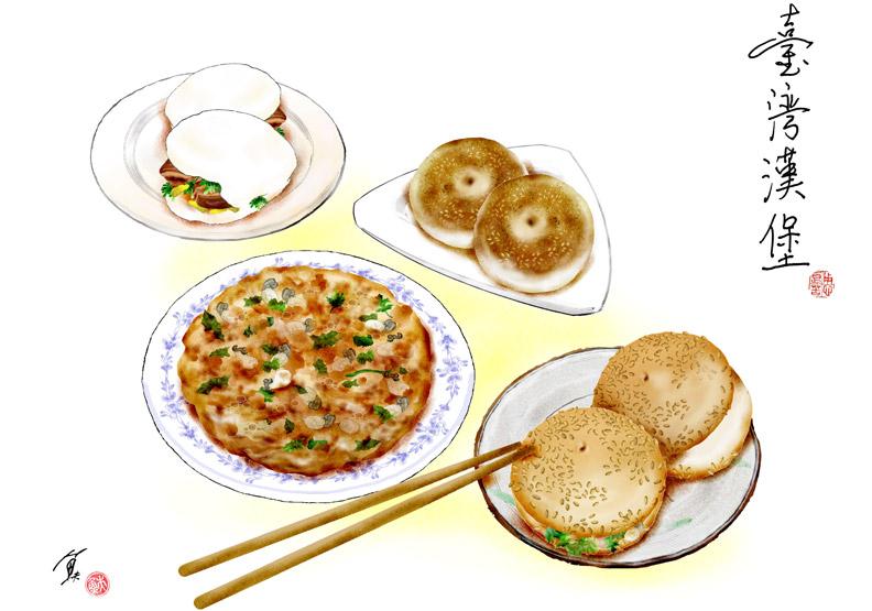 來選最靠近西方速食的台灣食物