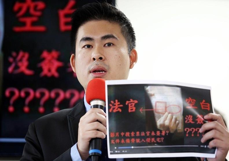王炳忠等人犯了什麼罪? 北檢偵查新聞稿全文