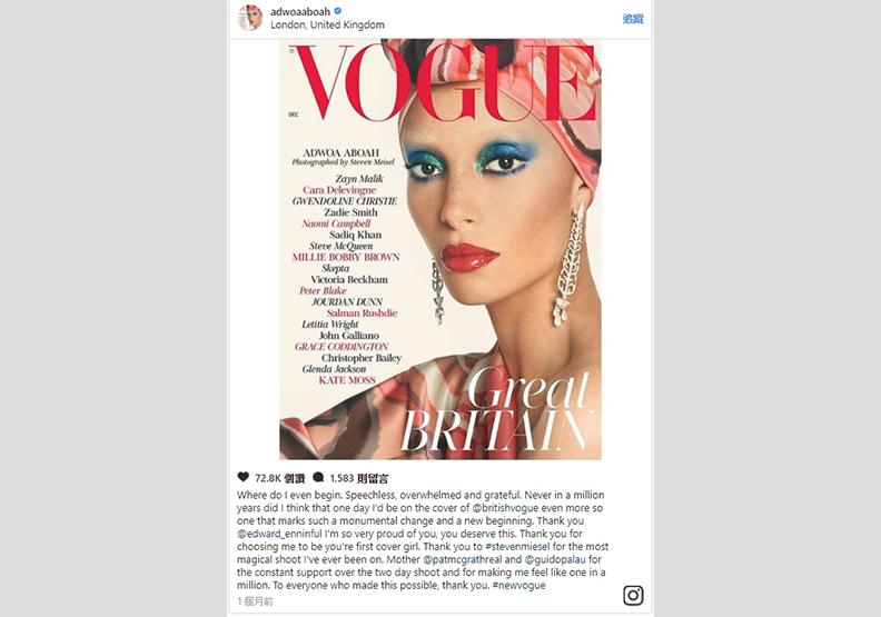 Models.com年度模特兒 關於Adwoa Aboah的10件事