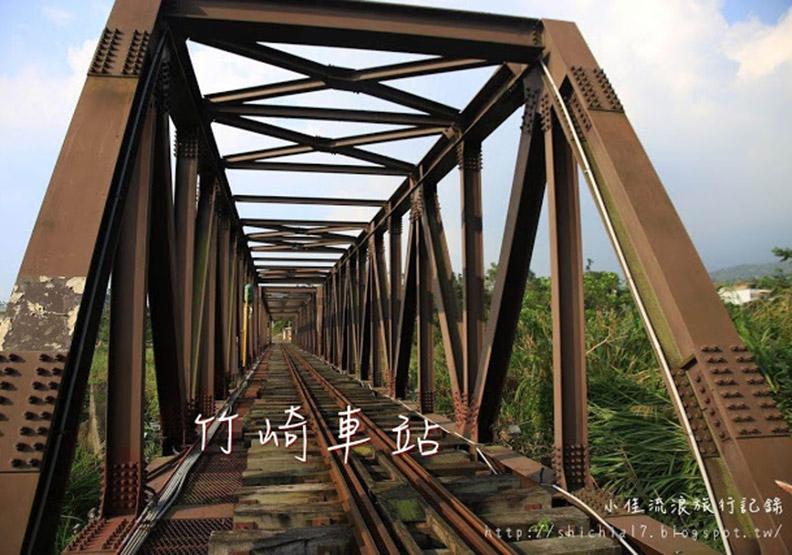 嘉義竹崎車站 具濃厚歷史韻味的日式車站