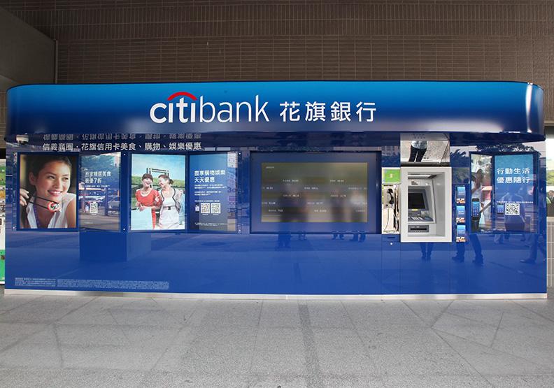 實體銀行小心  萬能ATM來了!