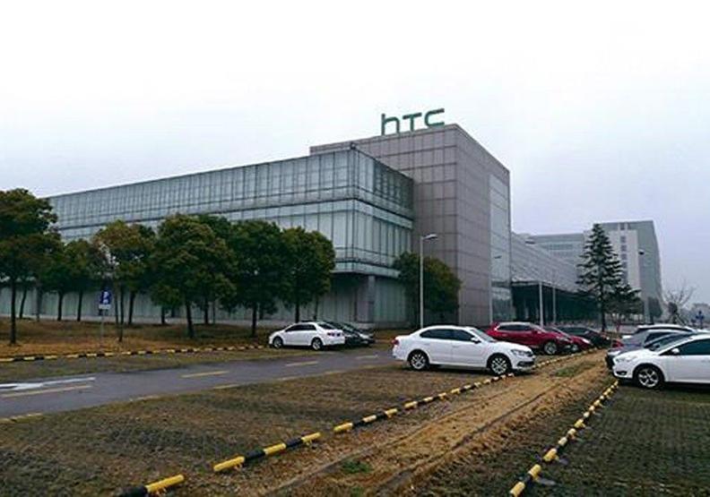 hTC怎麼了?陸媒爆上海廠「瞎忙」還狂加班