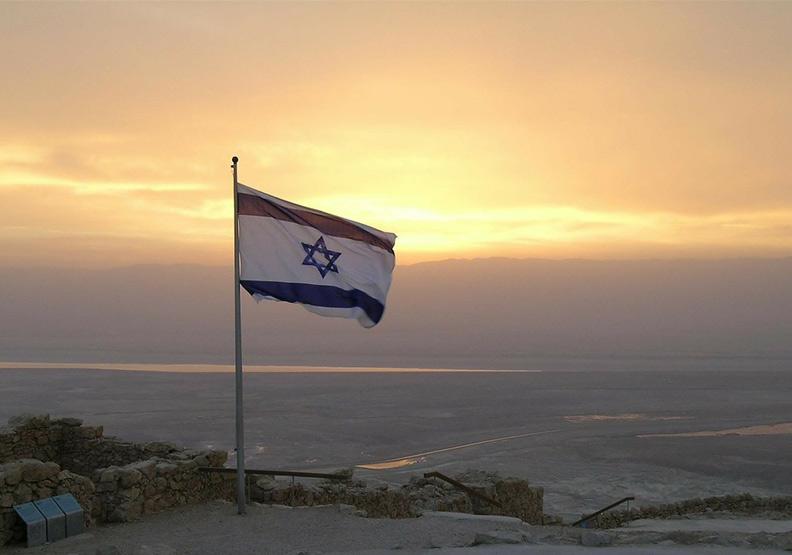眾多阿拉伯國家如何對待以色列?