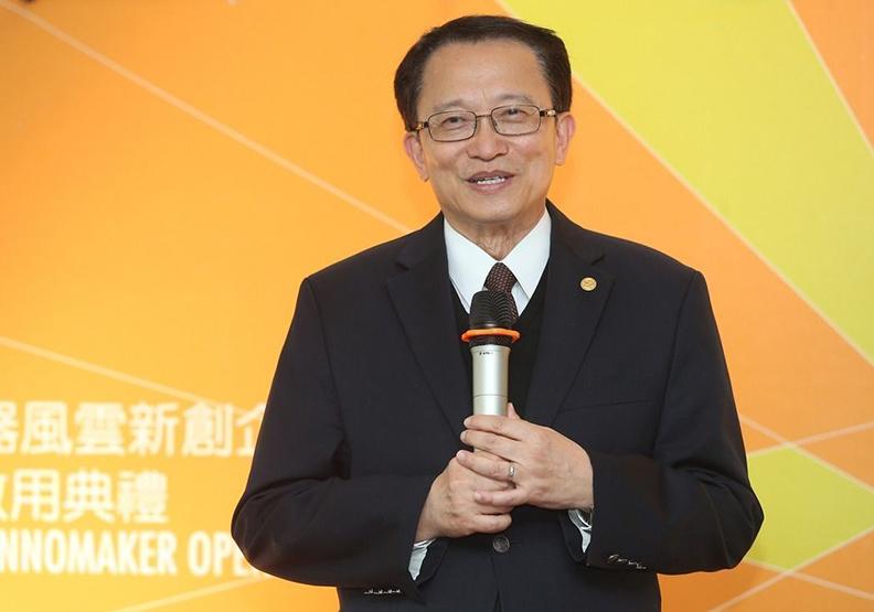 交大校長:台灣每天都在做小確幸 而且做過頭了