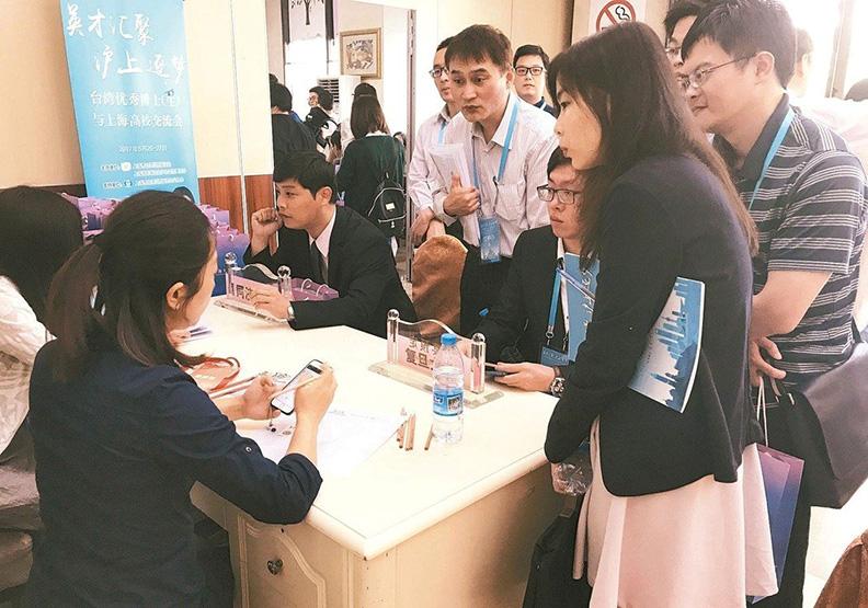 中國大陸5月想挖角台灣150名博士