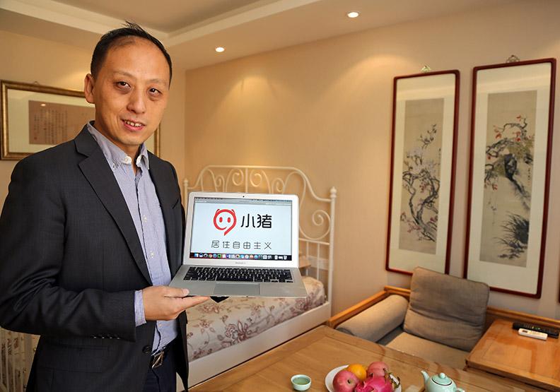 中國版Airbnb  從一張沙發到2000萬用戶
