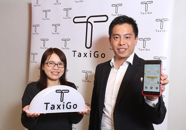 「台版Uber」TaxiGo 用FB、LINE就能預約小黃