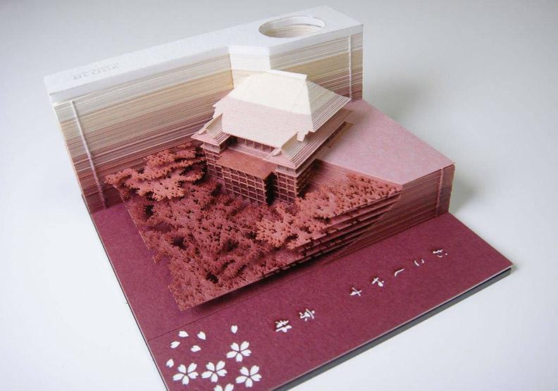 最美便條紙!撕完後清水寺、東京鐵塔紙雕現身
