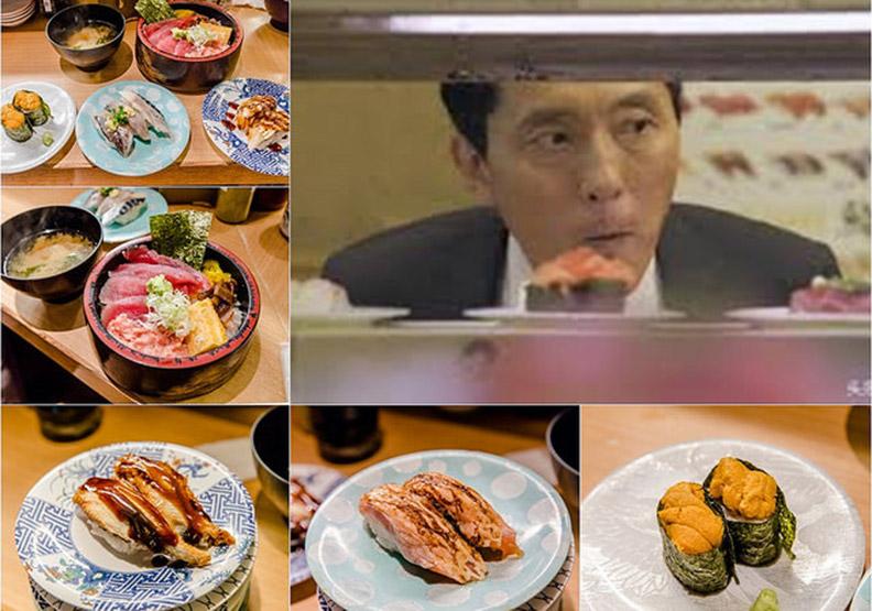 《孤獨的美食家》餐廳實訪:東京台所家壽司