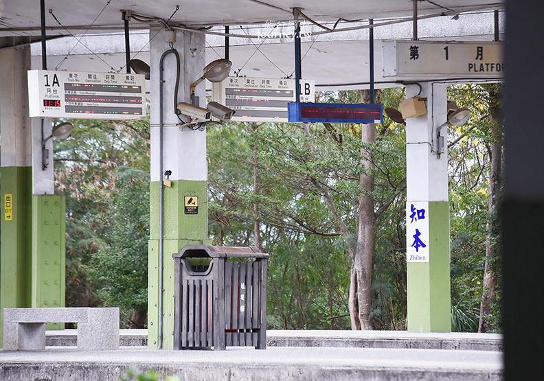台東、台東:知本車站・搭火車去泡知本溫泉