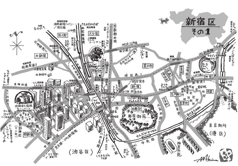 去東京新宿散步去!從歌舞伎町到韓流區