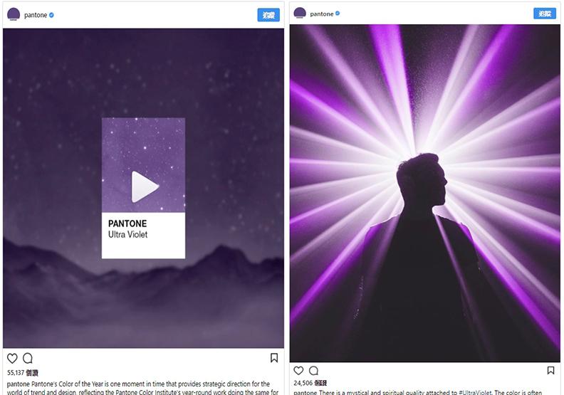 魔幻神秘又奢華!皇室御用色—紫色的故事