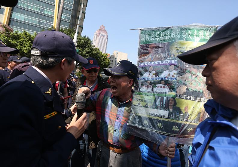 【圖集】反年改群起抗爭 立法院散會