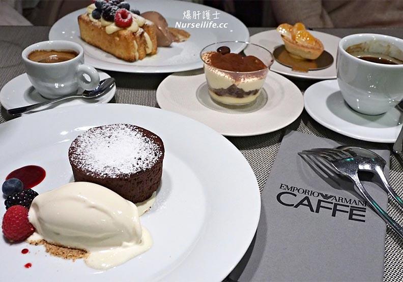 巴黎值得一訪的咖啡廳:Emporio Armani Caffè & Ristorante