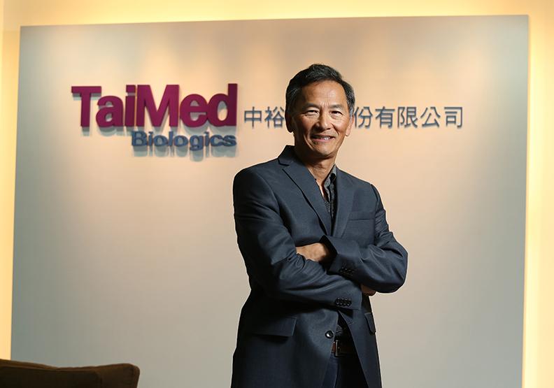 台灣生技30年磨一劍 拿到首張美國藥證