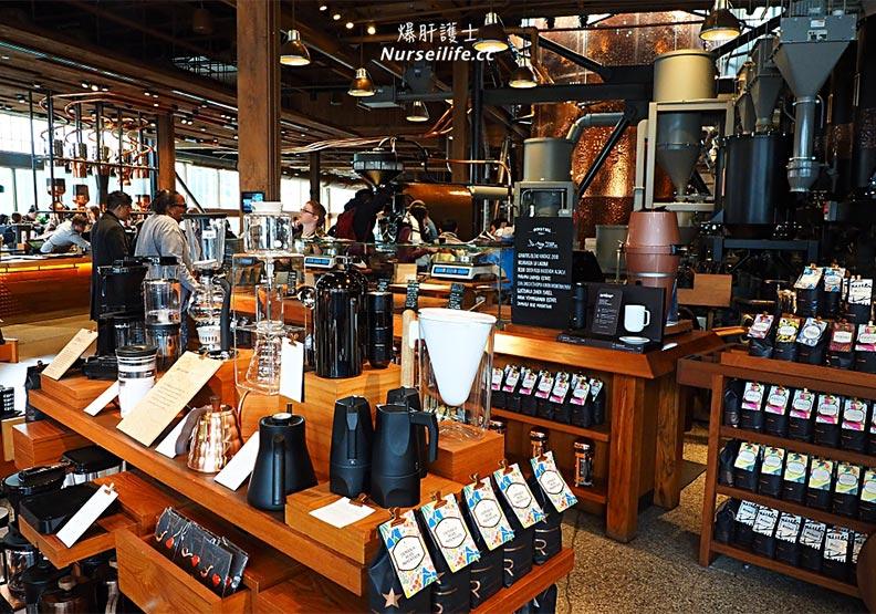 美國西雅圖:全球第一家星巴克典藏咖啡店