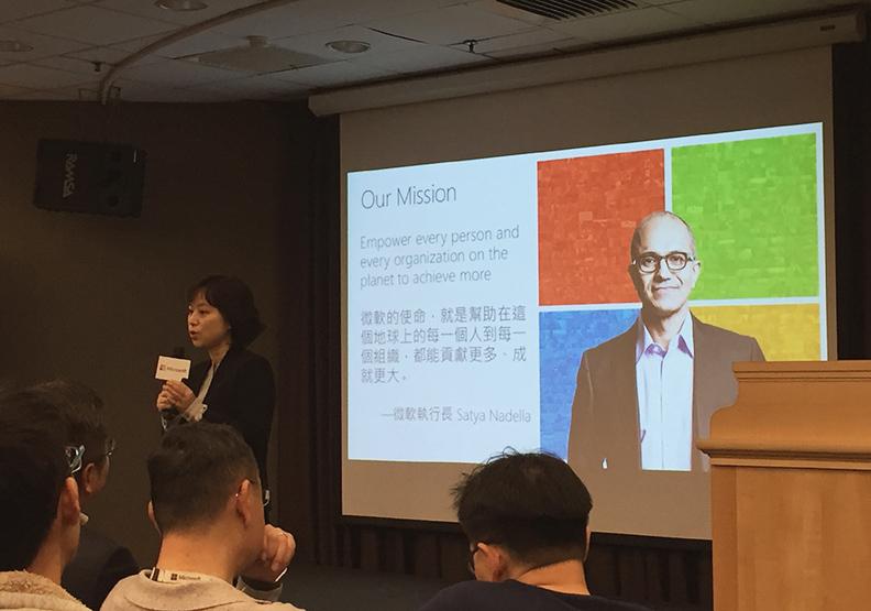 想搭上AI職場列車 找台灣微軟就對了