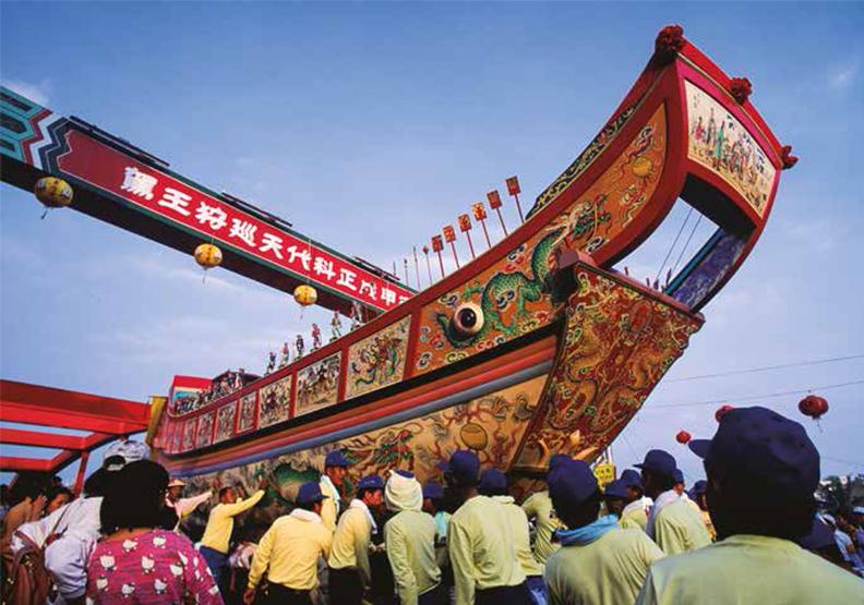 東港 迎王祭