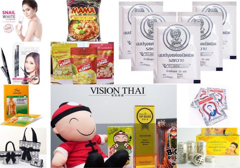 泰國伴手禮 這10項華人遊客最愛