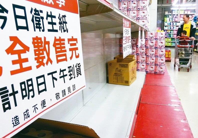 富比士:台灣低薪水準 和墨西哥差不多