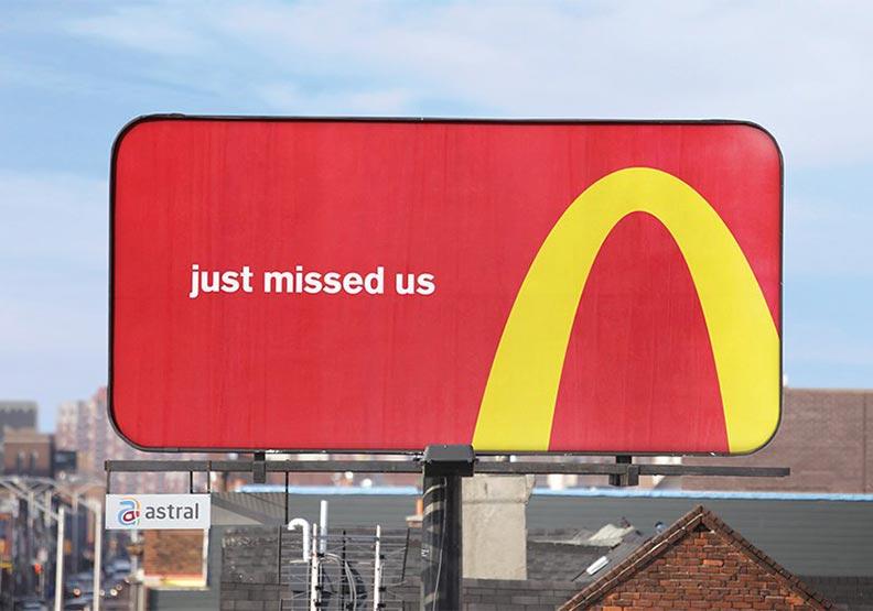 這樣你還認得出是麥當勞的招牌嗎?