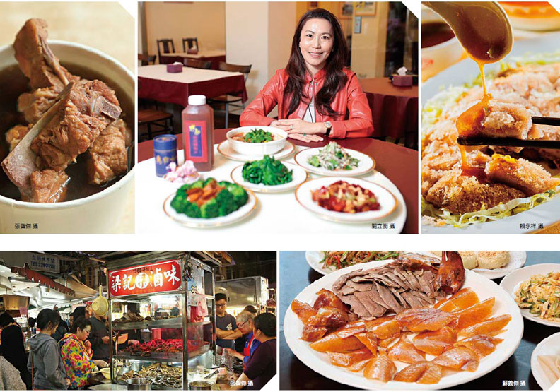必比登推介36家餐館 免花大錢就能嚐美味