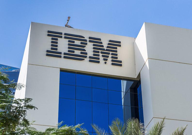 擺脫22季衰退陰霾 IBM靠雲端服務轉骨奏效