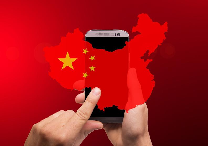 美國失算了!對中國政策的三個設想皆落空