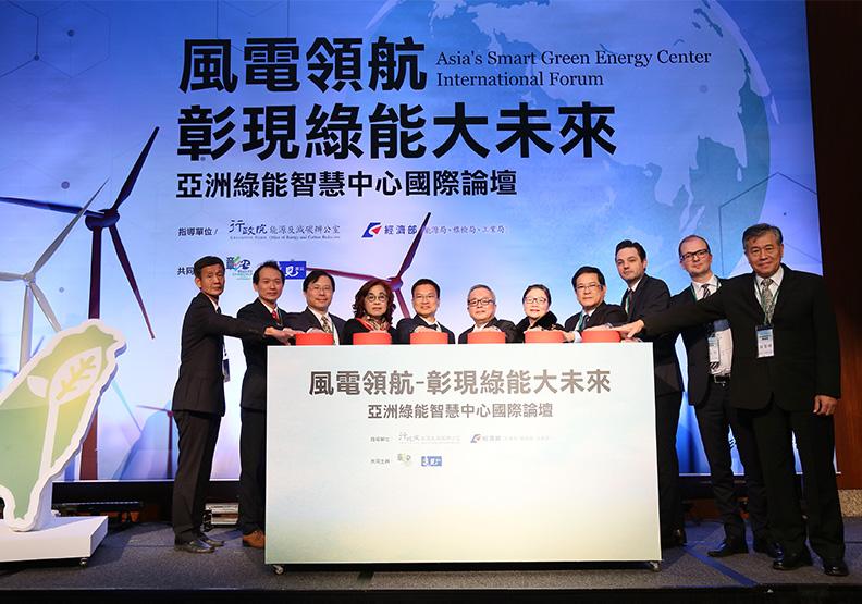 產官學攜手共創新局 綠能智慧城市在彰化