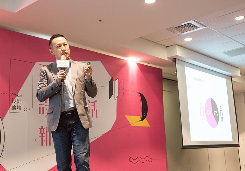 Pinkoi論壇將大數據轉作消費力 助新創設計師開拓亞洲市場