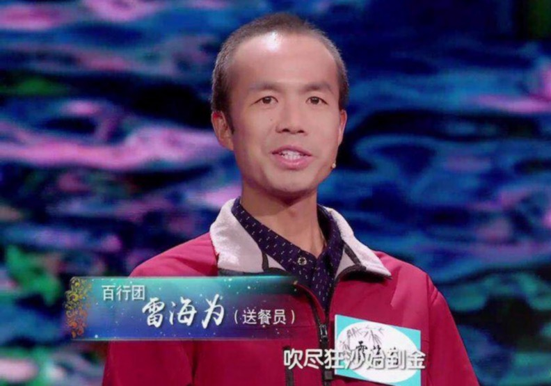 外賣小哥擊敗北大碩士!他苦讀成為中國詩詞大會冠軍
