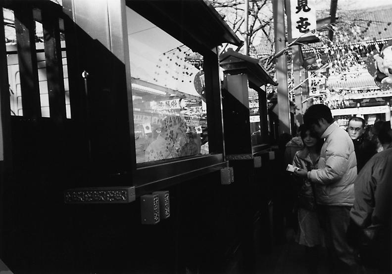 淺草為何是日本江戶文化的中心?