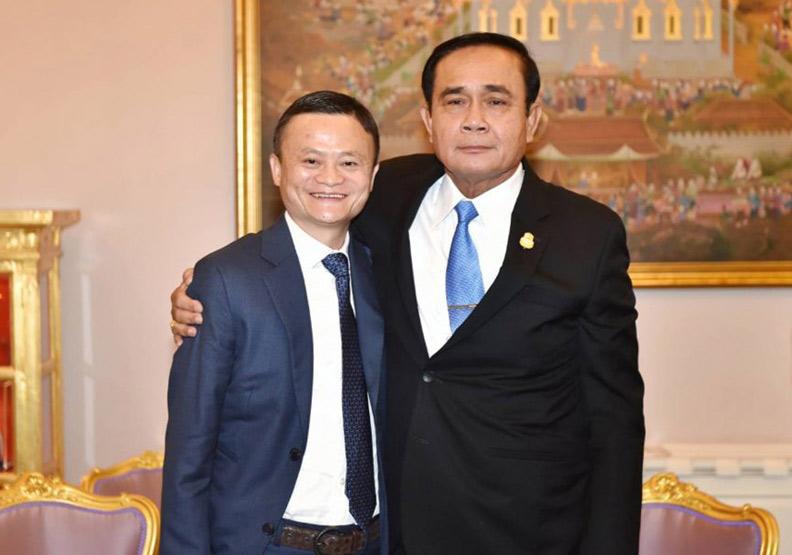 馬雲會泰國總理巴育 助「泰國4.0」一臂之力