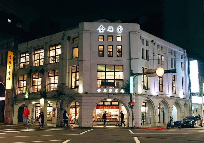 金石堂城中店6月熄燈 書迷:「不要變成商旅!」