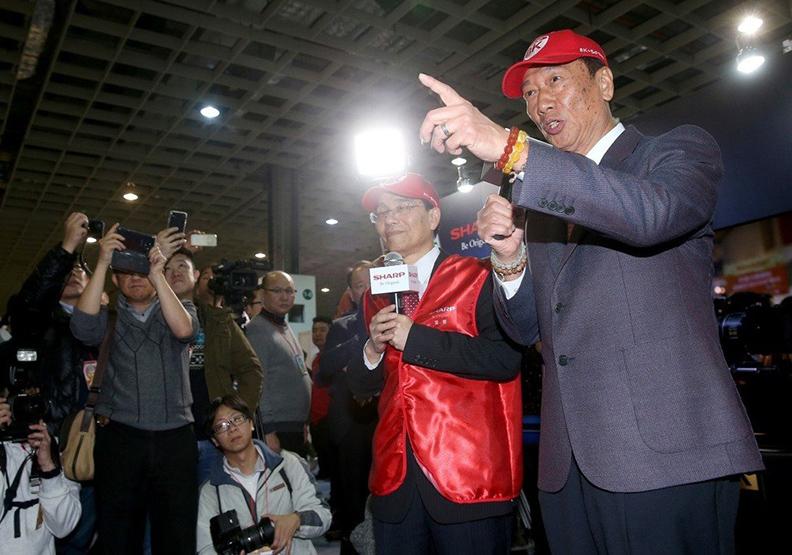 中國製造2025…鴻海大贏家